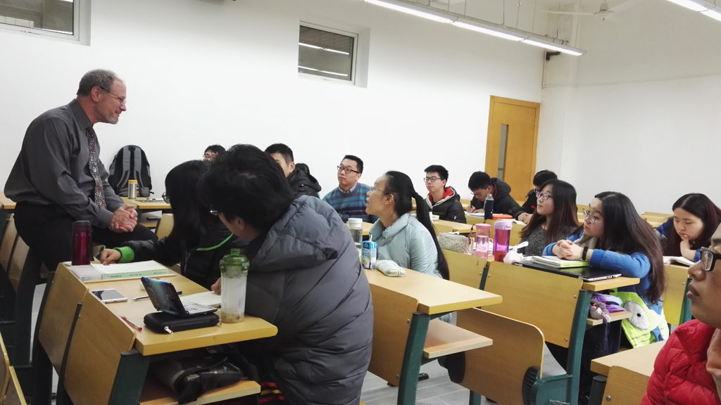 Lesson at Tongji University